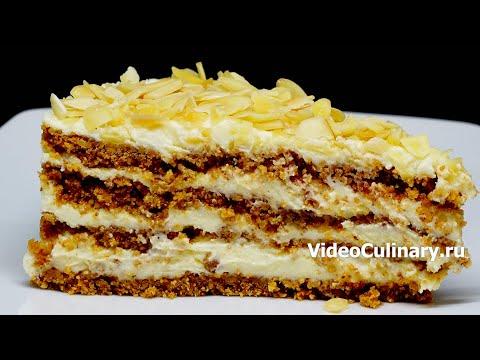 Видео: Торт Пломбир без выпечки, без миксера - простой рецепт от Бабушки Эммы