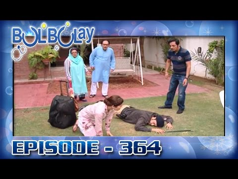 Bulbulay Ep 364 - ARY Digital Drama thumbnail