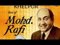 RARE SONG Swami_Vivekanad  1955_ MOHD RAFI Hey_Shivshambo_Hey Tripuraari_RC_Boral