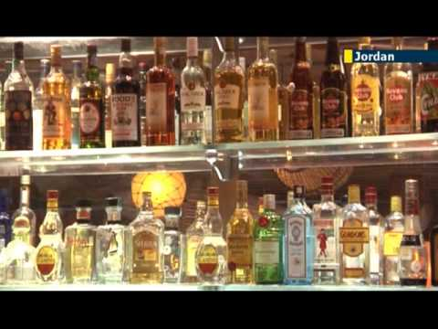 Alcohol in Amman: Jordanian capital city's bars remain popular despite Muslim restrictions