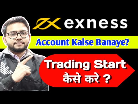 exness-forex-broker-account-opening-process-|-how-to-start-trading-in-exness-|-hindi