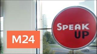 Клиенты языковой школы остались с кредитами вместо занятий - Москва 24