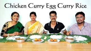 Chicken Curry, Egg Curry, Rice Eating Challenge  || Food Challenge India || Eating Show