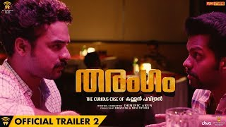 Tharangam - Official Trailer 2 | Tovino Thomas | Dominic Arun | Wunderbar Films | Mini Studio