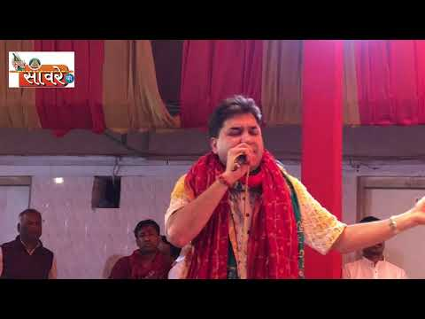 Sanju Sharma खाटू के कण कण में बसेरा Fagum Mela 2018 dt 26.02.18 @ Panchayati Dharamsala Khatu Shyam