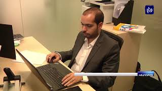 تراجع حجم مدفوعات الأردنيين إلكترونياً خلال عطلة العيد