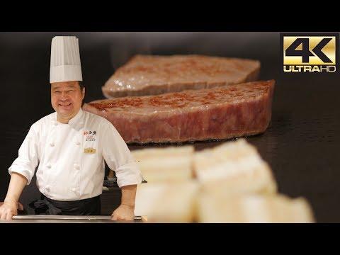 Eating Kobe Beef 4K