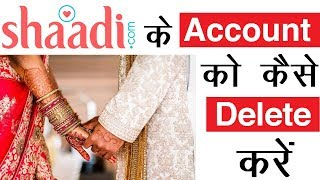 How to delete shaadi.com account from mobile app|shaadi.com ka account kaise delete kare screenshot 3