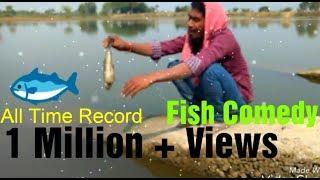 Banjara fish video super comedy // Ultimate Viral Video//Fish Vinodkumar
