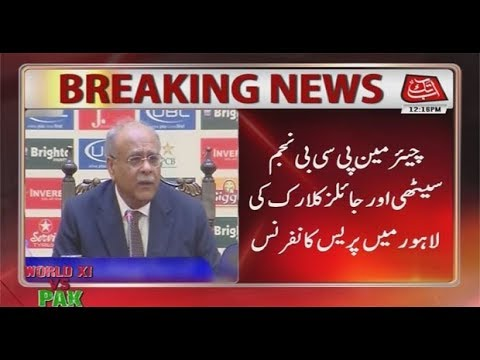Lahore: PCB Chairman Najam Sethi, Giles Clarke Joint Press Conference