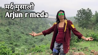 Gambar cover आदिवासी भील रे || मर्द मुसालो || adivasi bhil || mard musalo || Arjun r meda