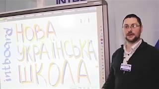 Компания Intboard™ на международной выставке «Сучасні заклади освіти» 2018