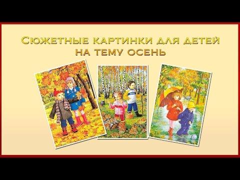 Папка передвижка   Зимние игры для детей