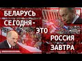 🔴 Аннексирует ли Путин Беларусь❓// Клирик
