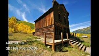 まるでここで人が暮らしているような、100年以上前のまだきれいな状態の...