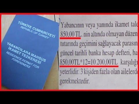 ВНЖ Турция. Требования для семейного ВНЖ с апреля 2014. IZMIR.
