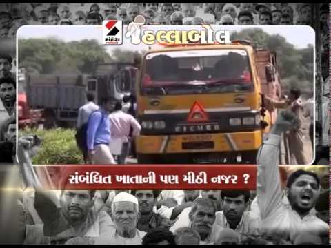 Illegal Sand Mining in Eco Sensitive Zone in Gujarat || Halla Bol