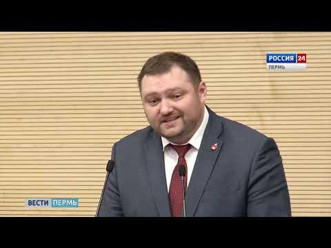 Вести Пермь. События недели 24.03.2019