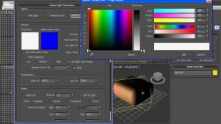 Объемное освещение в 3DsMax 2010 (40/42)