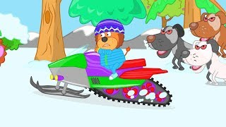 Lion Family 🦁 Snowmobile we run away from hungry Dogs 👪 Cartoon for Kids