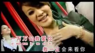 宝贝对不起-Bao bei dui bu qi