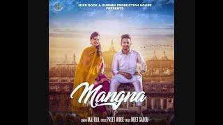 MANGNA ( official  Song ) | TAAJ GILL |  Preet Judge | Latest Punjabi Song 2017 | JUKE DOCK |