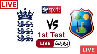 Sky Sports Live Cricket Match Today Online England vs West Indies 1st Test 2019