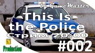 This Is the Police обзор и прохождение. Под ручку с мафией.