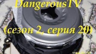 """Обзор набора """"Соло"""" и посуды """"Non-stick""""  из магазина Сплав (DangerousTV сезон 2, серия 20)"""