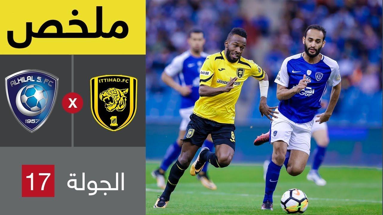 ملخص مباريات الدوري السعودي