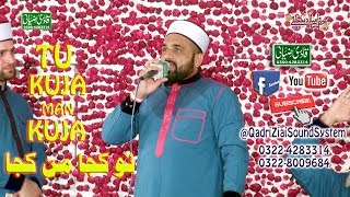vuclip Tu Kuja Man Kuja by Qari Shahid Mahmood Qadri..Qadri Ziai Production 0322-4283314  0322-8009684