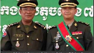 www rfa org khmer news analysis Like Father Like Son