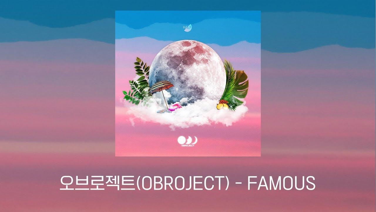 [Lyric Video] 오브로젝트(obroject) - FAMOUS