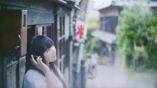 堀江由衣「朝顔」Music Video