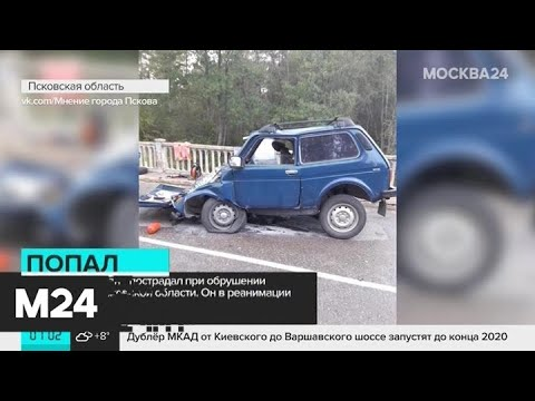Новости России и мира за 18 сентября - Москва 24