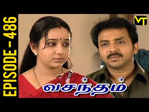 Vasantham Episode 486