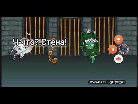 Гача лайф фильм*зомби опакалепс* 1 серия