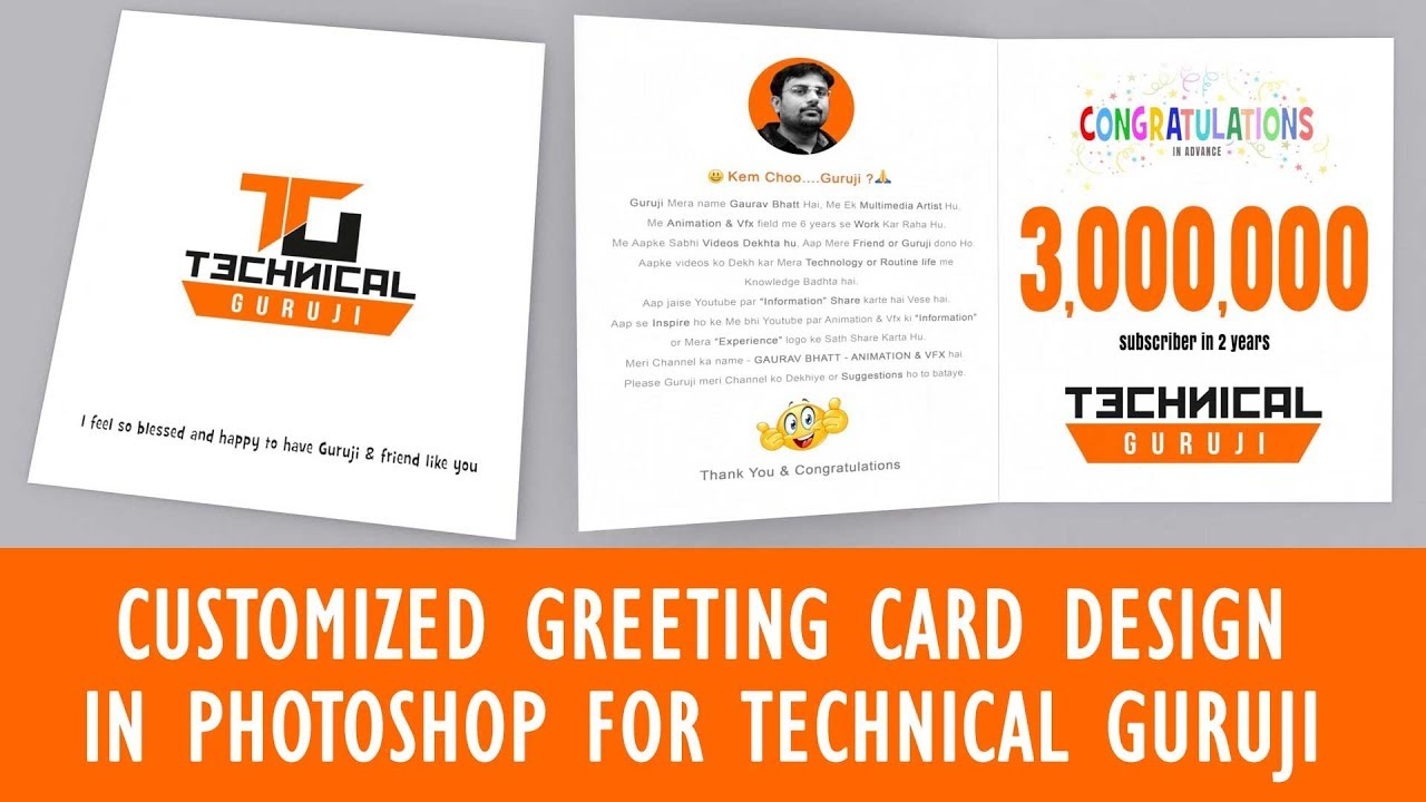 Greeting Card Design In Photoshop Hindi