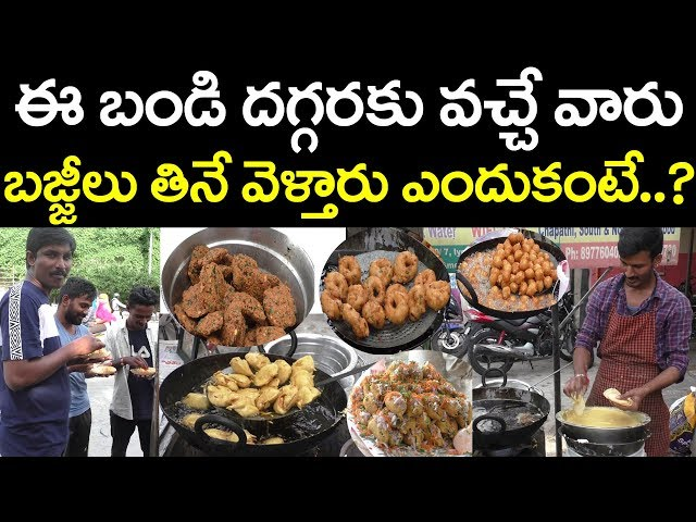 42 Years Old Famous Mirchi Bajji Center In Ameerpet | Hyderabad Street Food | PDTV Foods