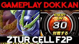 [F2P] Guide Extreme Z Battle Cell (JP et GBL) - DOKKAN