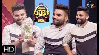Express Raja   18th April 2019    Full Episode 673   ETV Plus
