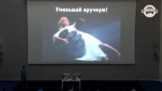 Dribbble Meetup 2014: Андрей Давликанов — 5 палок в колеса разработчиков 2D-игр