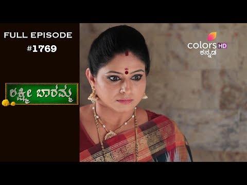 Lakshmi Baramma - 25th October 2018 - ಲಕ್ಷ್ಮೀ ಬಾರಮ್ಮ - Full Episode
