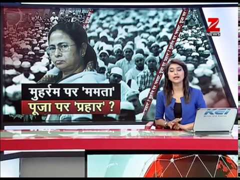 Mamata Banerjee says, 'No Durga Pooja idol immersion on Muharram day'