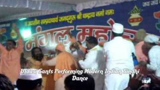 Sindhi Dance Forms: Traditinal Sindhi Dance Chhej: Nagin Dance: Modern Indian Sindhi Dance