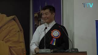 བོད་ཀྱི་བརྙན་འཕྲིན་གྱི་ཉིན་རེའི་གསར་འགྱུར། ༢༠༡༩།༠༩།༡༦ Tibet TV Daily News- Sept 16, 2019