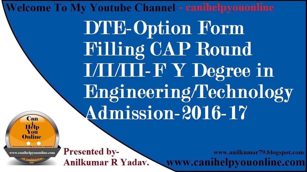 DTE-Option Form Filling CAP Round I/II/III-F Y Degree in ...