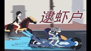 WTF! Honkai Impact 3 Extra - Bronya Rider ON!