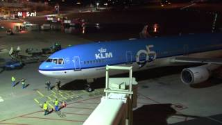 Laatste KLM-vlucht MD-11 geland