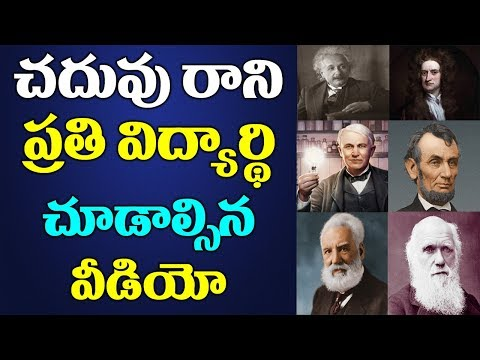 Every Student Must Know This | Unknown Facts About Scientists | SumanTv